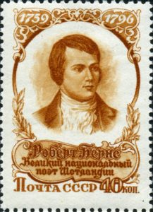 Interesting Facts about Robert Burns #2